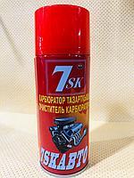 Очиститель карбюратора (7sk)