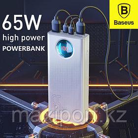 Powerbank Baseus 65W  30000mAh  белый