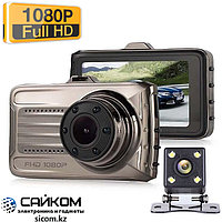 Автомобильный Видеорегистратор Dash Cam T666G+ (PLUS) Камера Заднего Вида