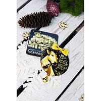 Подарочный Набор «НОВОГОДНЯЯ НОЧЬ», фото 3