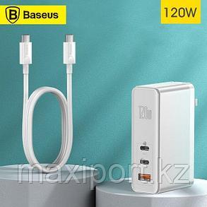 Зарядное устройство Baseus GaNFast 120W  белый, фото 2