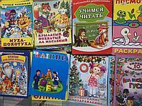 Книжки детские, энциклопедии, учебники