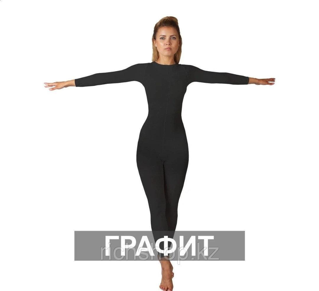 LPG Костюм (XL, XXL)