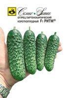 Семена СЕМКО для ситифермерства и гидропоники