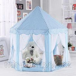 Детский игровой шатер- палатка