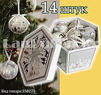 Набор елочных украшений шаров в подарочной упаковке 14 штук с рисунком Merry Christmas с оленем белая