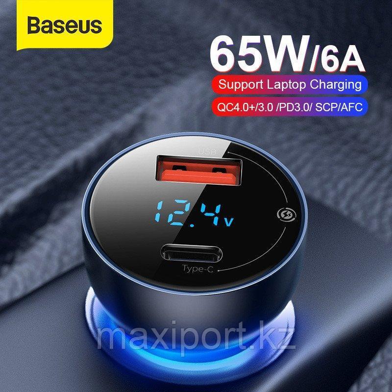 Автомобильное зарядное устройство Baseus VCKX65C usb+type-c 65W