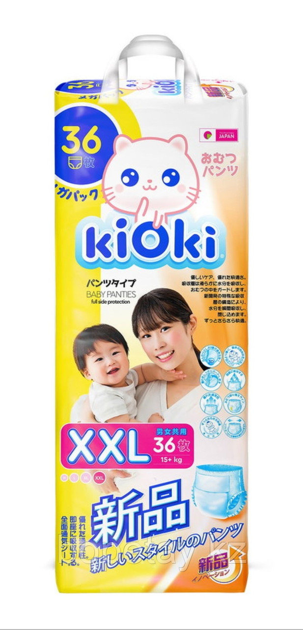 Трусики-подгузники Kioki размер XXL (15+кг) 36 штуки
