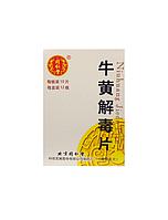 Niuhuang Jiedu Pian Нюхуан Цзеду Пянь таблетки для выведения токсинов