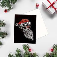 Открытка-мини «С Новым Годом», Дед Мороз, 8 х 6см