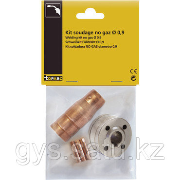 Kit No Gas 0,9 - 1,0 / 1,2 mm, фото 2