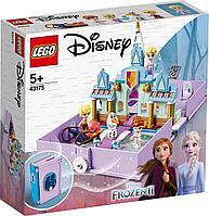 LEGO: Tbd-Disney 6 Disney Princess 43175