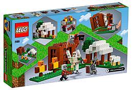 LEGO: Аванпост разбойников Minecraft 21159