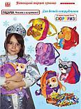 """Новогодний подарок """"Рюкзак""""   MIX  1070гр  для Девочек, фото 3"""