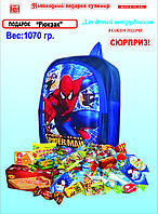 """Новогодний подарок """"Рюкзак """" 1070гр №5 Для мальчиков"""