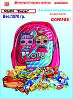 """Новогодний подарок """"Рюкзак """" 1070гр №5 Для Девочек"""