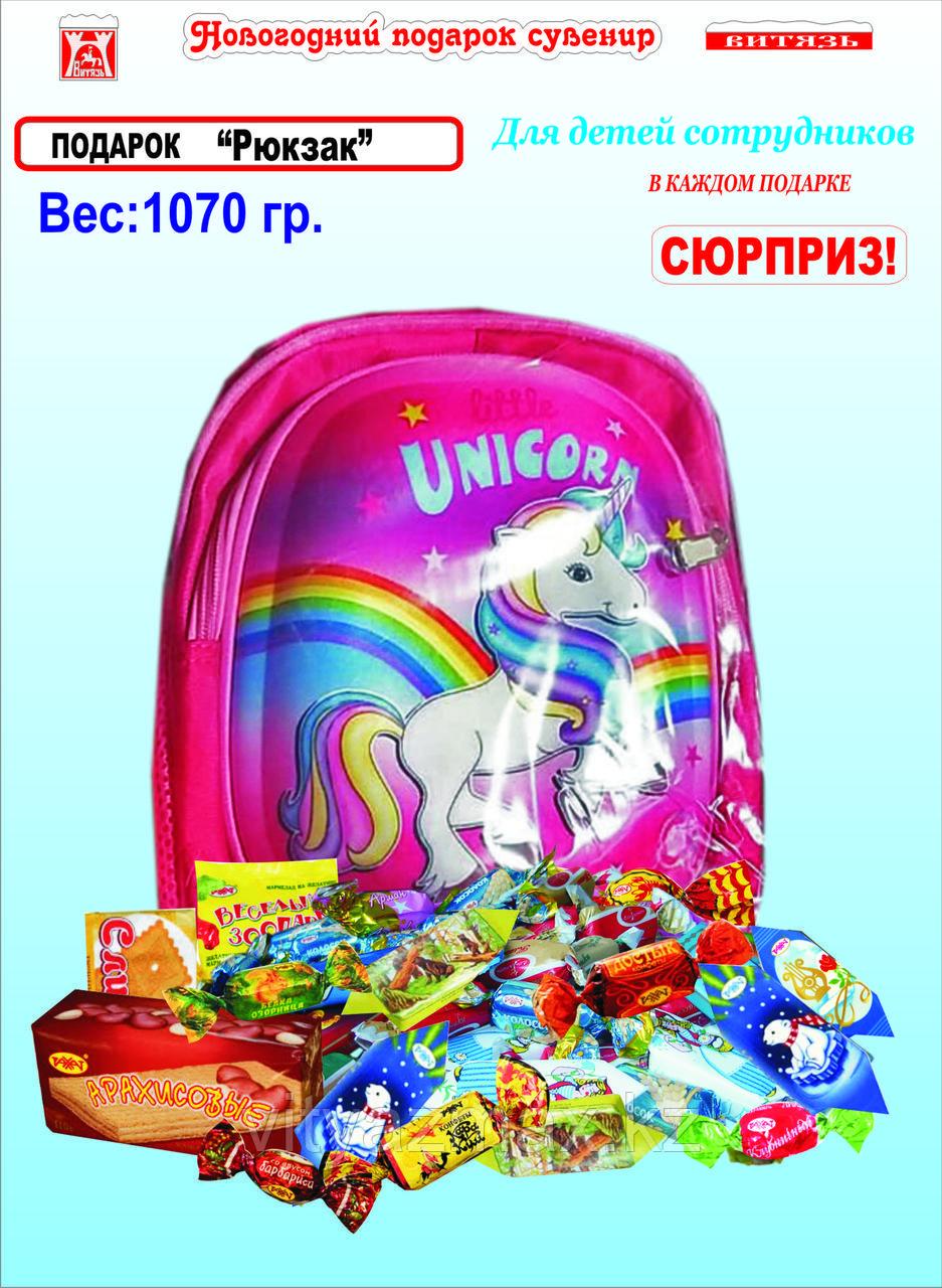 """Новогодний подарок """"Рюкзак""""   MIX  1070гр  для Девочек"""