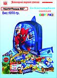 "Новогодний подарок ""Рюкзак""   MIX  1070гр  для Мальчиков, фото 2"