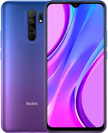 Смартфон Xiaomi Redmi 9 3+32GB Sunset Purple, фото 2