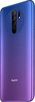 Смартфон Xiaomi Redmi 9 3+32GB Sunset Purple, фото 3