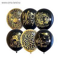 "Шар латексный 12"" Wild Party , BLACK&GOLD МИКС, набор 25 шт."