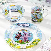 Набор посуды детский «Лунтик. Радуга», 3 предмета