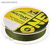 Плетёная леска №ONE MILITARY Х4-spot color, 125 м, d=0,12 мм