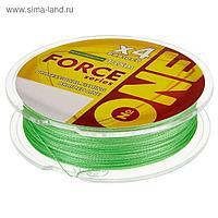 Плетёная леска №ONE FORCE Х4-bright green, 135 м, d=0,12 мм