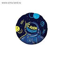 """Шар фольгированный 18"""" «Космонавт», круг"""