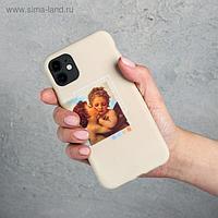 Чехол для телефона iPhone 11 «Ангелы», 7,6 х 15,1 см