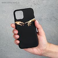 Чехол для телефона iPhone 11 pro «Сотворение Адама», 7,14 х 14,4 см