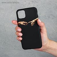 Чехол для телефона iPhone 11 pro max «Сотворение Адама», 7,8 х 15,8 см
