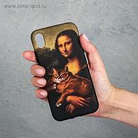 Чехол для телефона iPhone XR «Мона Лиза», 7,6 х 15,1 см