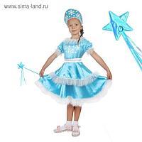 Карнавальный костюм «Снегурочка снежная», атлас, р. 32, рост 122-128 см