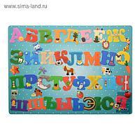 Накладка на стол пластиковая, А4, Обучающая, 339 х 224 мм, 500 мкм, «Русские буквы», КН-4