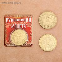"""Монета """"Притягатель бабосиков"""", диам 4 см, 7 х 8 см"""