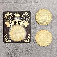 "Монета ""Счастливая монета"", диам 4 см, 7 х 8 см"