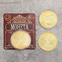 """Монета """"Напиться - Влюбиться"""", диам 4 см, 7 х 8 см"""