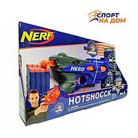 Бластер пистолет (аналог NERF) с мягкими пулями цвета(синий,красный)