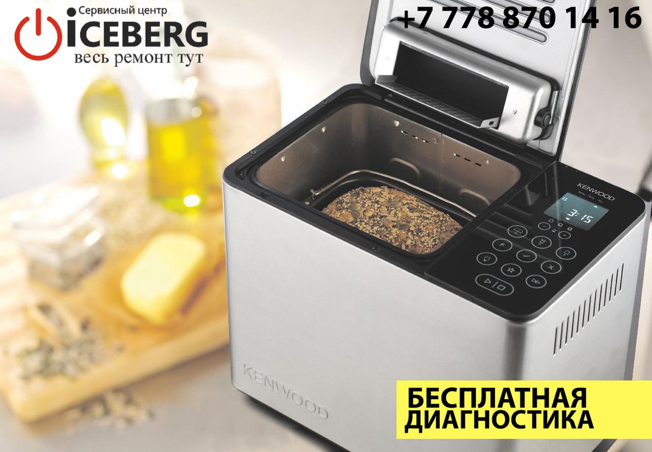 Ремонт хлебопечек KENWOOD