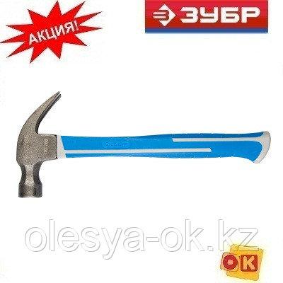 Молоток-гвоздодер, 450 г, ЗУБР Профессионал 20265-450