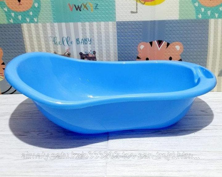 Ванночка детская  (красный,голубой)