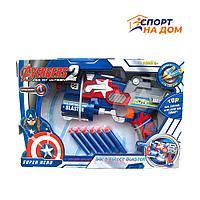 Бластер Капитан Америка 6+