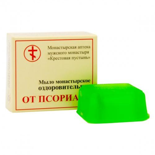 Мыло монастырское оздоровительное, От псориаза,30 гр