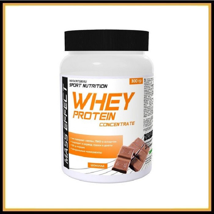 MASS EFFECT Whey protein 300гр (шоколад)