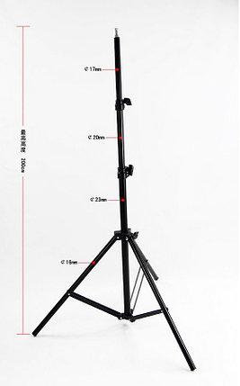 """Стойка 190 см для кольцевых ламп до 3 кг с алюминиевой головкой 1/4 """", фото 2"""