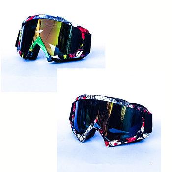 Лыжные очки Сноубордные