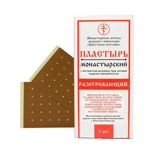 Пластырь монастырский, Разогревающий, 2 шт.