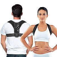 Коррекция верхней части спини, поддержка ключицы, выпрямитель для спины, Корректор осанки для мужчин и женщин