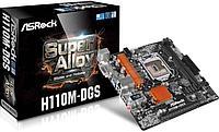 Материнская плата ASRock H110M-DGS LGA1151 INTEL H110 2xDDR4 (2133 max 32Gb) 4xSATA3 1xDVI-D 1xPCI